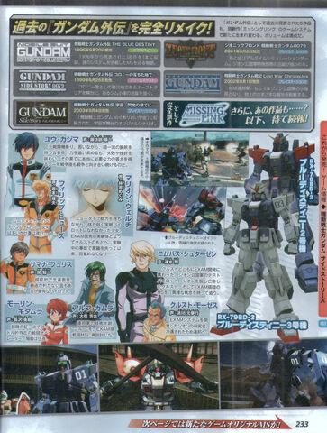 File:MGSSS The Blue Destiny 2.jpg