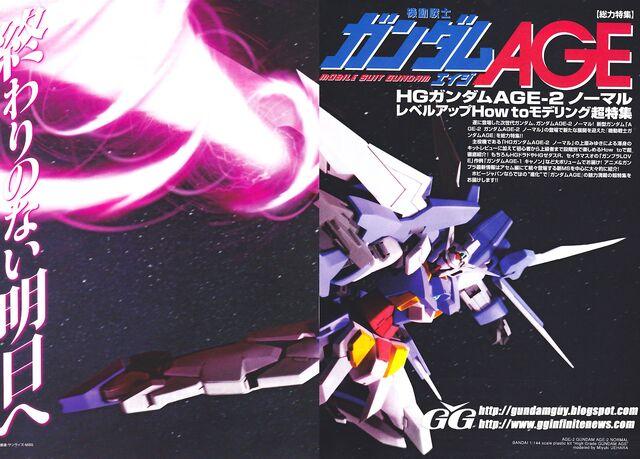 File:Gundam AGE-2 Normal 1.jpg