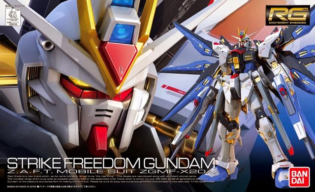 File:RG Strike Freedom Gundam Boxart.png