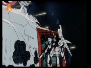 File:RX-93 Nu Gundam Launch.jpg