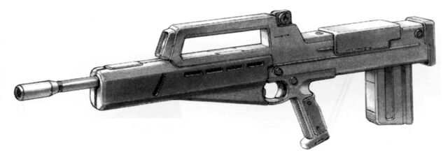File:RGM-79N GM Custom - 90mm GM Rifle.jpg