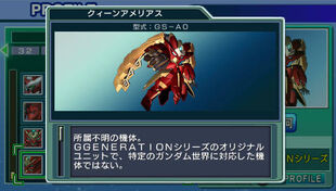 GS-A0