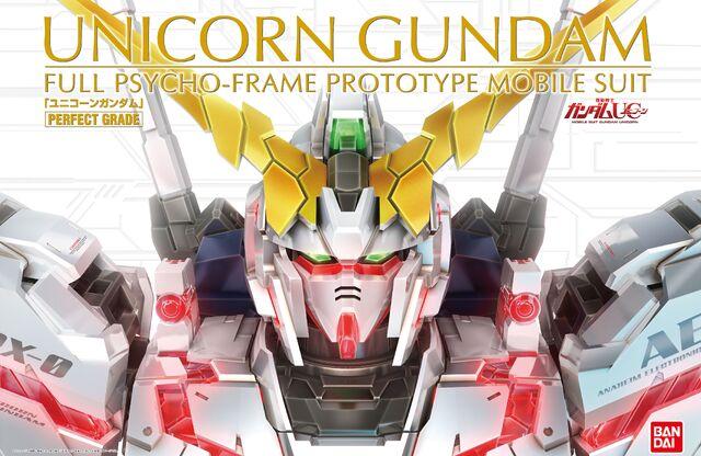 File:PG Unicorn Gundam Boxart.jpg