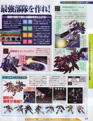 File:SD Gundam G Generation16.jpg