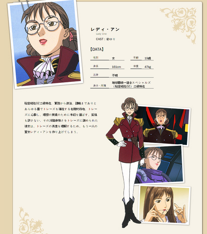 File:Lady Une.png