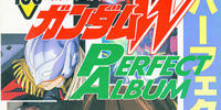 New Mobile Report Gundam Wing Perfect Album Bom-Bom Comic