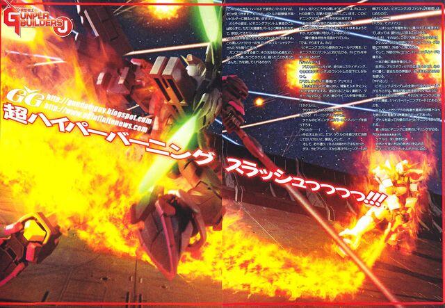 File:Beginning Gundam8b.jpg