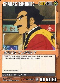 File:Carlos Andalusia card.jpg