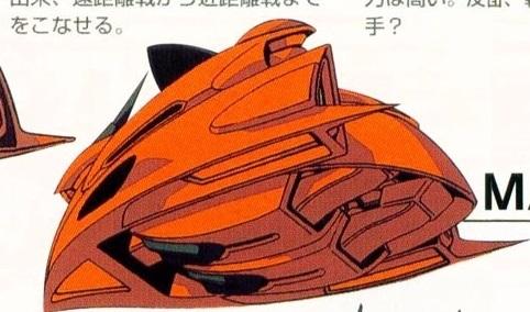 File:MRC-F31 (J-2126) Muttowooo -Below.jpg