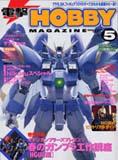 Hobbymagazine0105