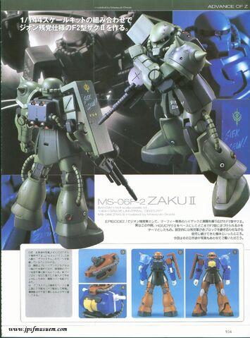 File:ZakuF2-AOZ.jpg