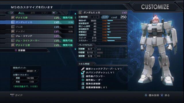 File:Gundam Ez8 in Battle Operation.jpg