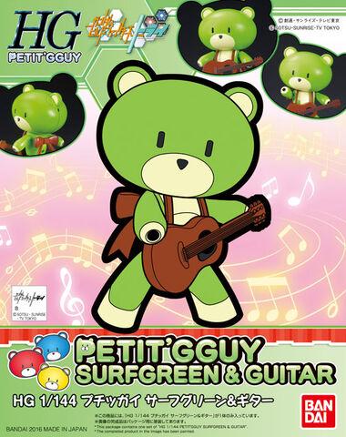 File:HGPG Petit'gguy Green.jpg