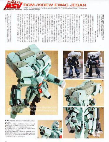 File:EWAC Jegan 3.jpg