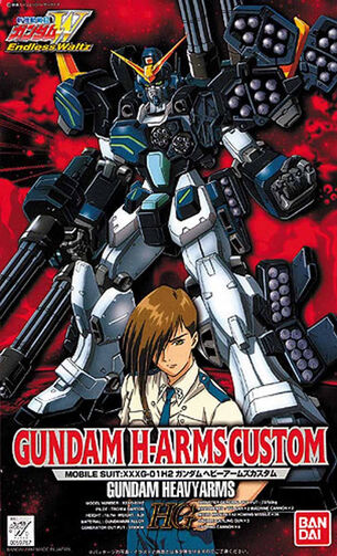 File:HG1-100GundamHeavyarmsCustom.jpg