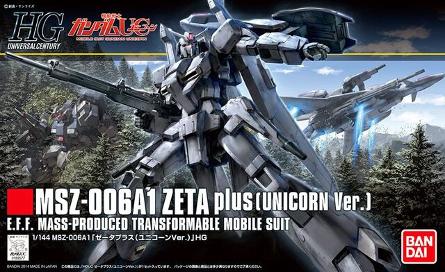 File:HGUC Z Plus -Unicorn Ver.-.jpg