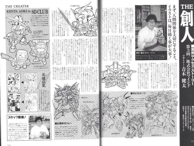 File:Kenta Aoki.jpg