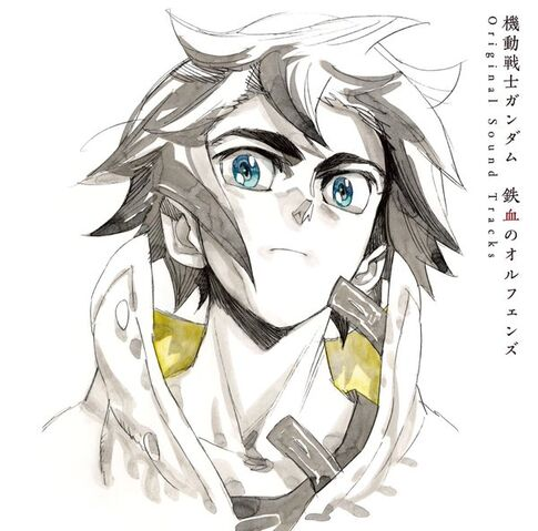 File:Mobile Suit Gundam Iron-Blooded Orphans OST.jpg