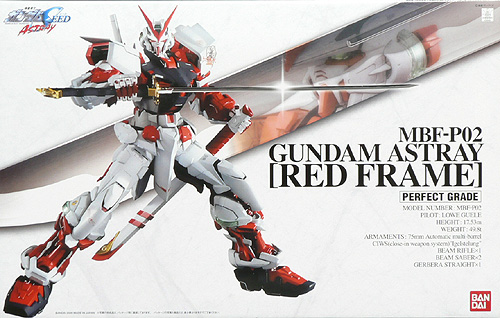 File:Pg012-Astray Red Frame.jpg