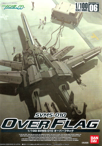 File:Gundam 00 Overflag.jpg