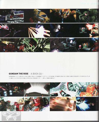 File:Gundam Evolve Material 83.jpg