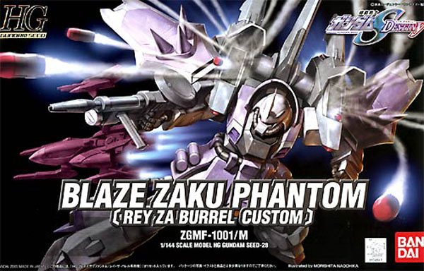 File:HG Blaze Zaku Warrior (Rey Za Burrel Custom) Cover.png