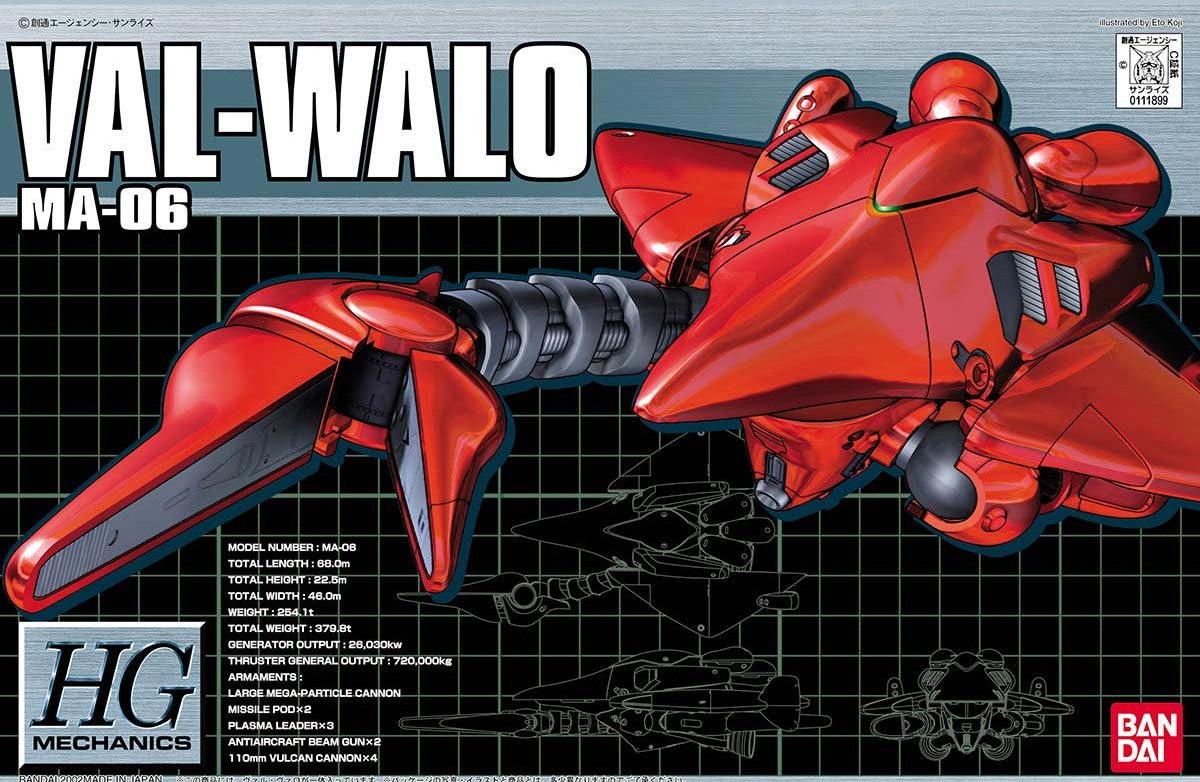 File:HGM-ValWalo.jpg