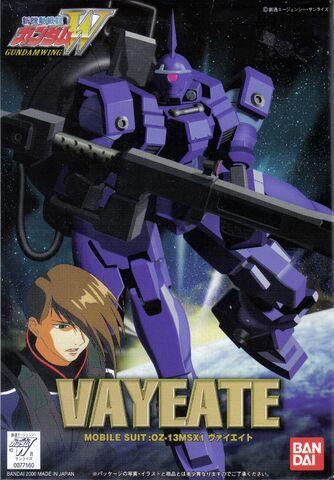 File:OZ-13MSX1 Vayeate - Boxart.jpg
