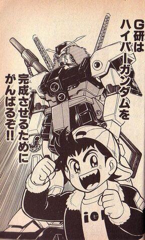 File:Hyper Gundam.jpg
