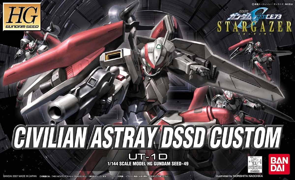 File:HG Civilian Astray DSSD Custom Cover.png
