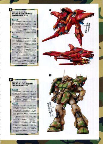 File:Neo Zeon Color 03.jpg
