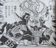 Gundam Boy 06