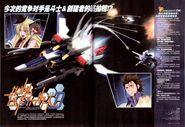 Gundam Build Fighters Document 08