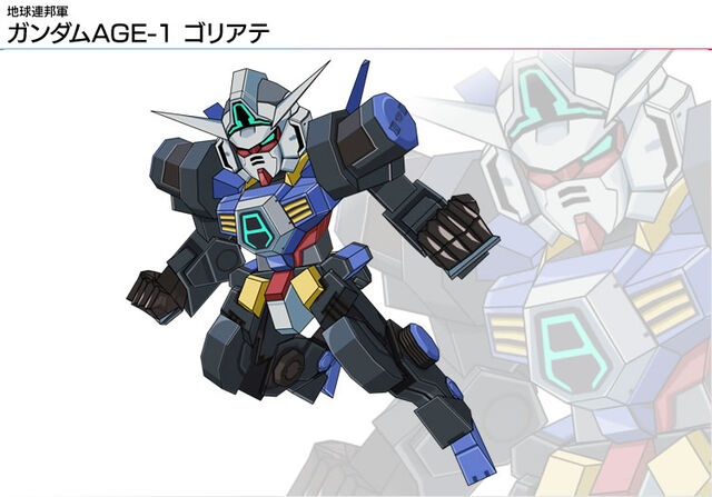 File:Img age1-gor.jpg