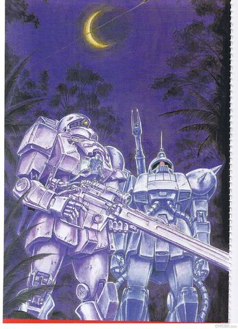 File:Gundam Unicorn Novel Sect6.jpg