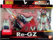 MSiA rgz-91 p04 AsianReissue