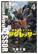 Mobile Suit Gundam Aggressor 04