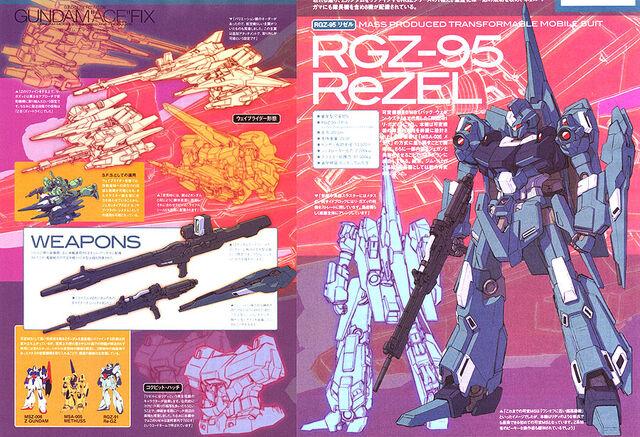 File:RGZ-95 - ReZEL.jpg