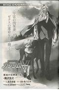 Gundam Wing 'Frozen Teardrop' Vol. 10.1