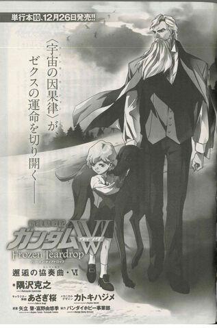 File:Gundam Wing 'Frozen Teardrop' Vol. 10.1.jpg