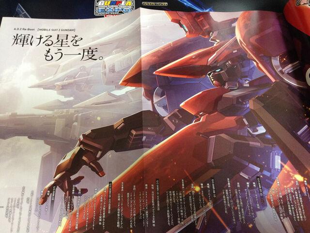 File:Mobile Suit Gundam Advance of Zeta Reboot.jpg