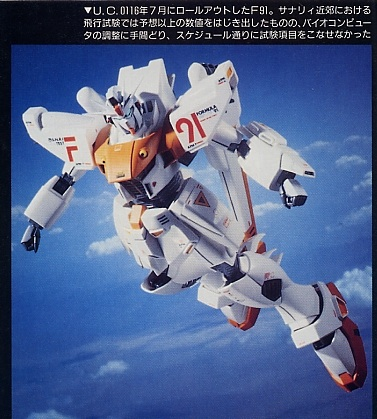 File:F91 Roll Out Color.jpg