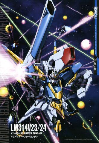 File:V2 Assault Buster.jpg