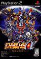 Thumbnail for version as of 08:47, September 26, 2011