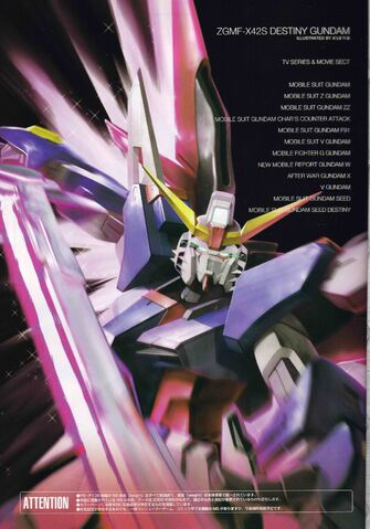 File:Destiny-gundam-ms-illustrated2006.jpg