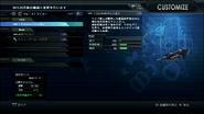 Mobile Suit Gundam. Battle Operation Screen Shot 7:11:16, 10.22 PM