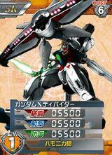 GX-9900-DV01.jpg