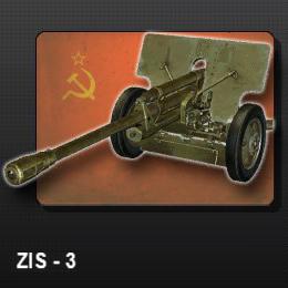 File:Zis 3.jpg