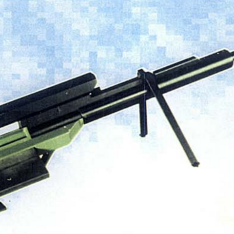 The odd placement of the magazine of the AMR 5075; on the right-hand side of the weapon at a 45° downward angle.