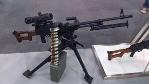 UKM2000P